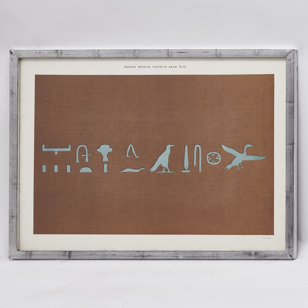 Set of 10 Hieroglyphic Prints