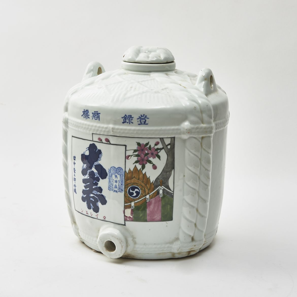 Japanese Sake Bottle With Blossom Detail