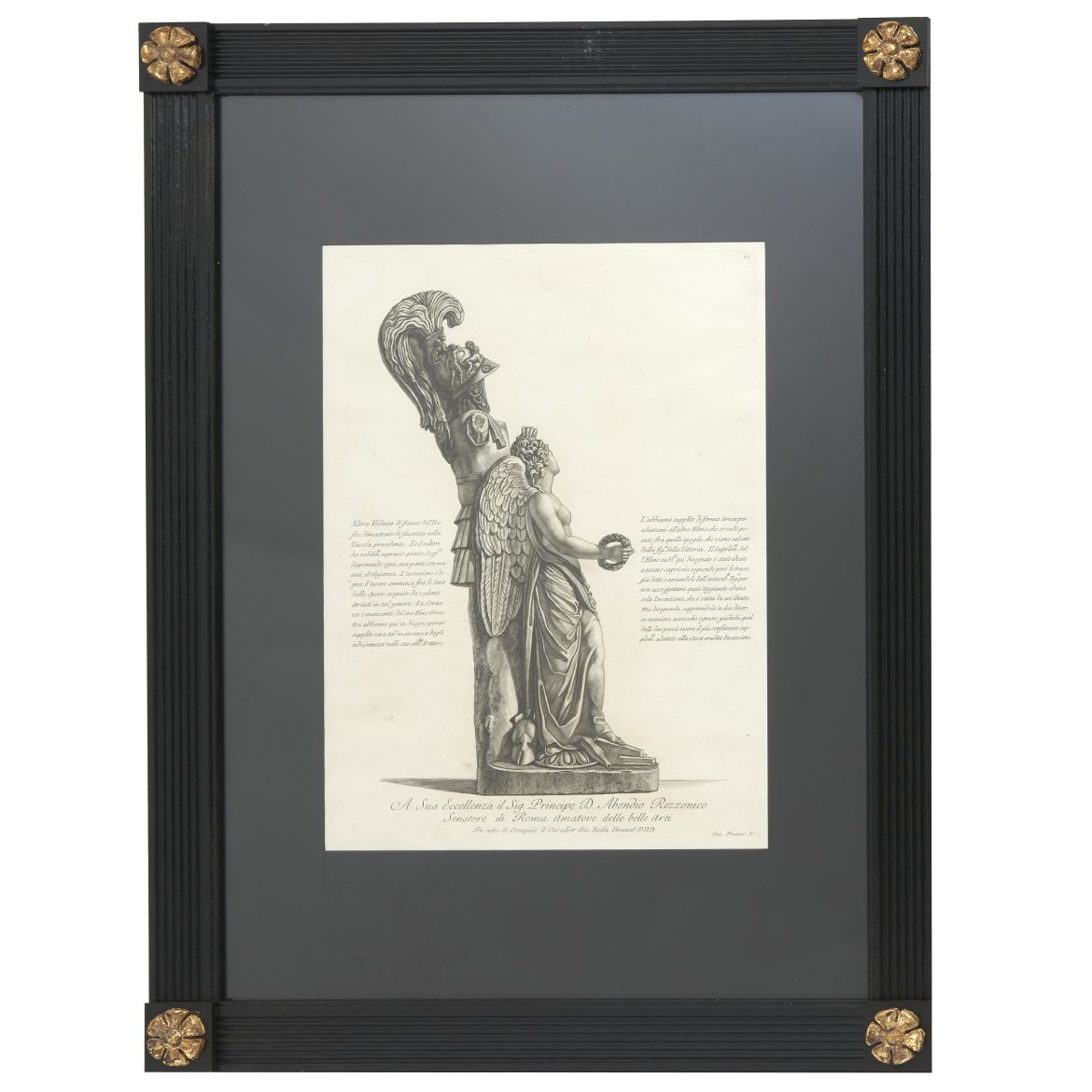 Piranesi Etching Of Trophy
