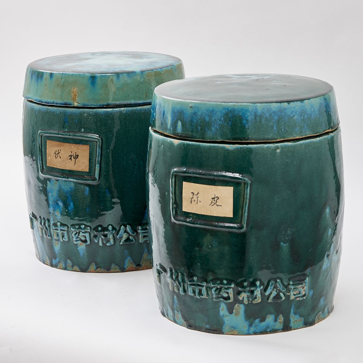 Chinese Green Glaze Pharmacy Jars
