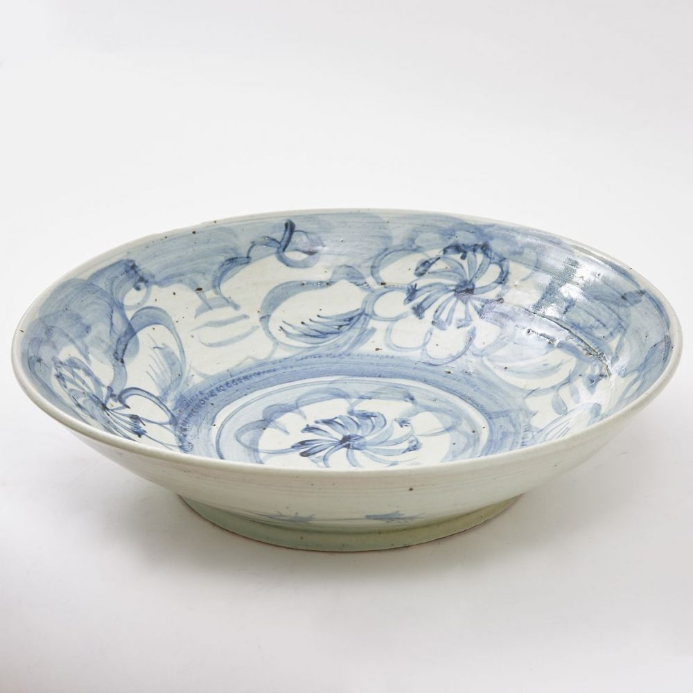 Chinese Ming Style Porcelain Charger