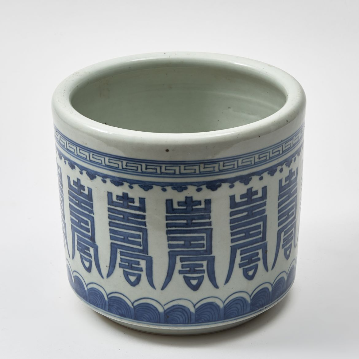 Chinese Calligraphic Brush Pot