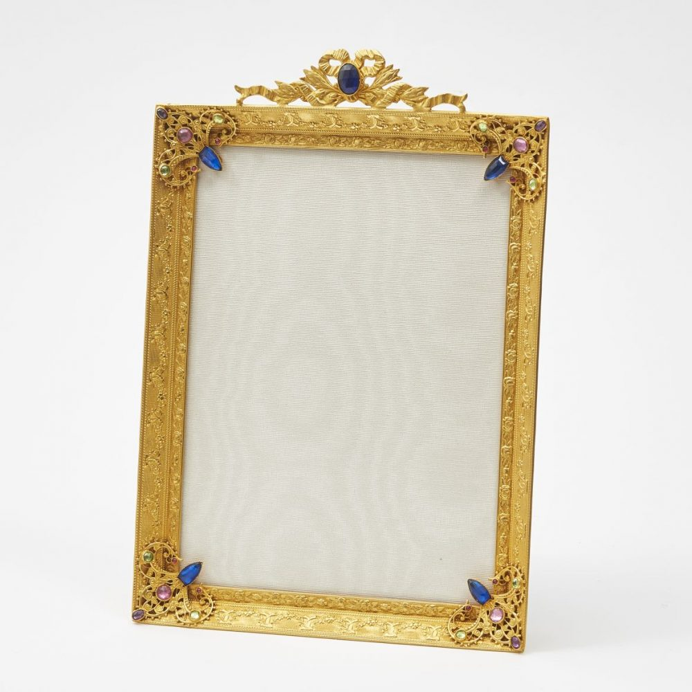 French Ormolu Frame With Chased Decoration