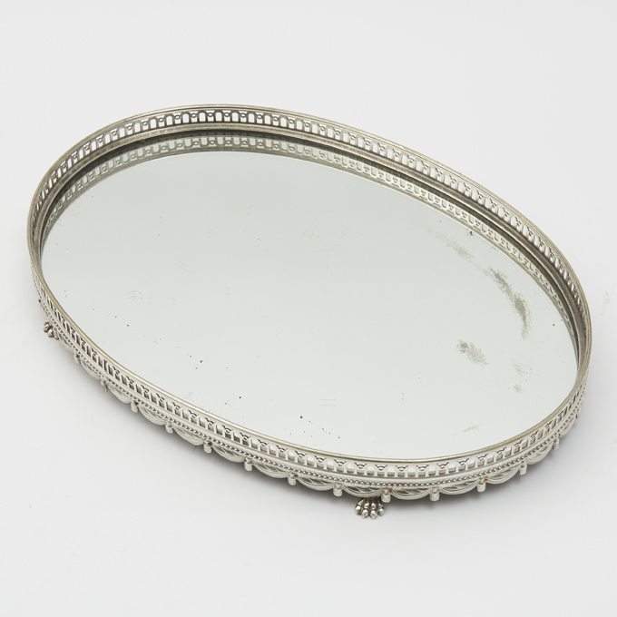 French Oval Silvered Place Surtout