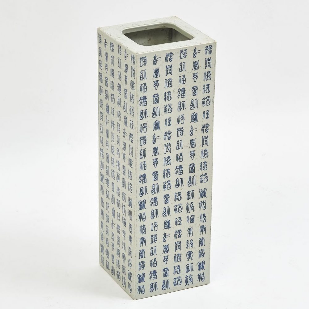 Chinese Blue And White Porcelain Stick Stand