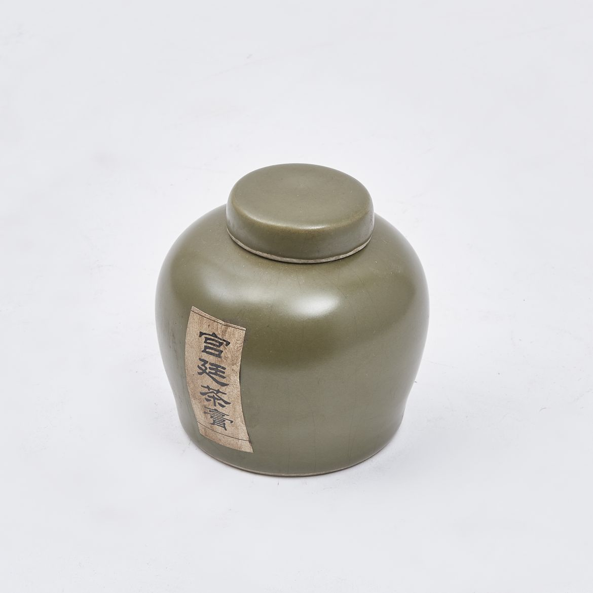 Chinese Tea Dust Glaze Spice Jar And Cover