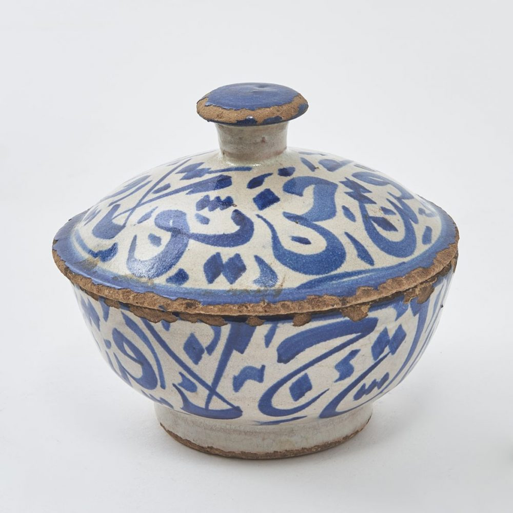 moroccan bowl with lid