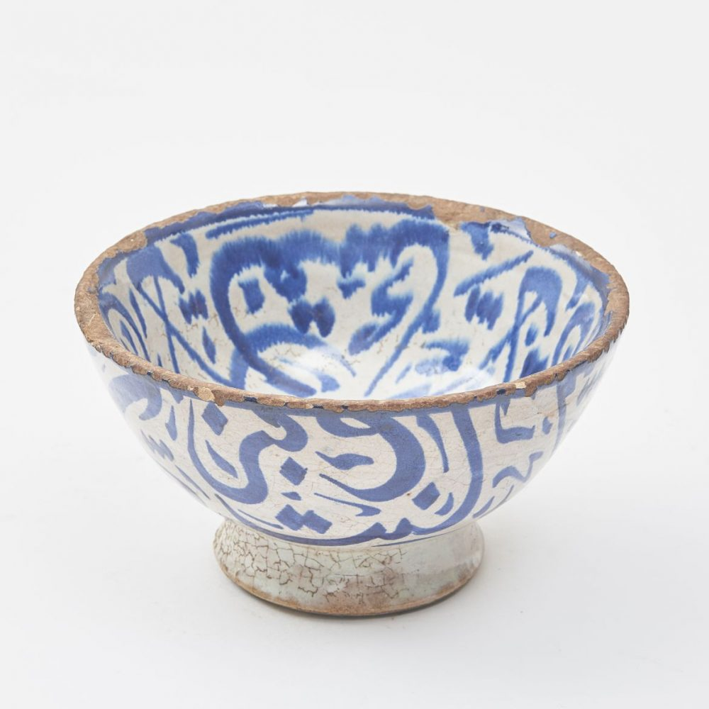 Small Moroccan Footed Bowl