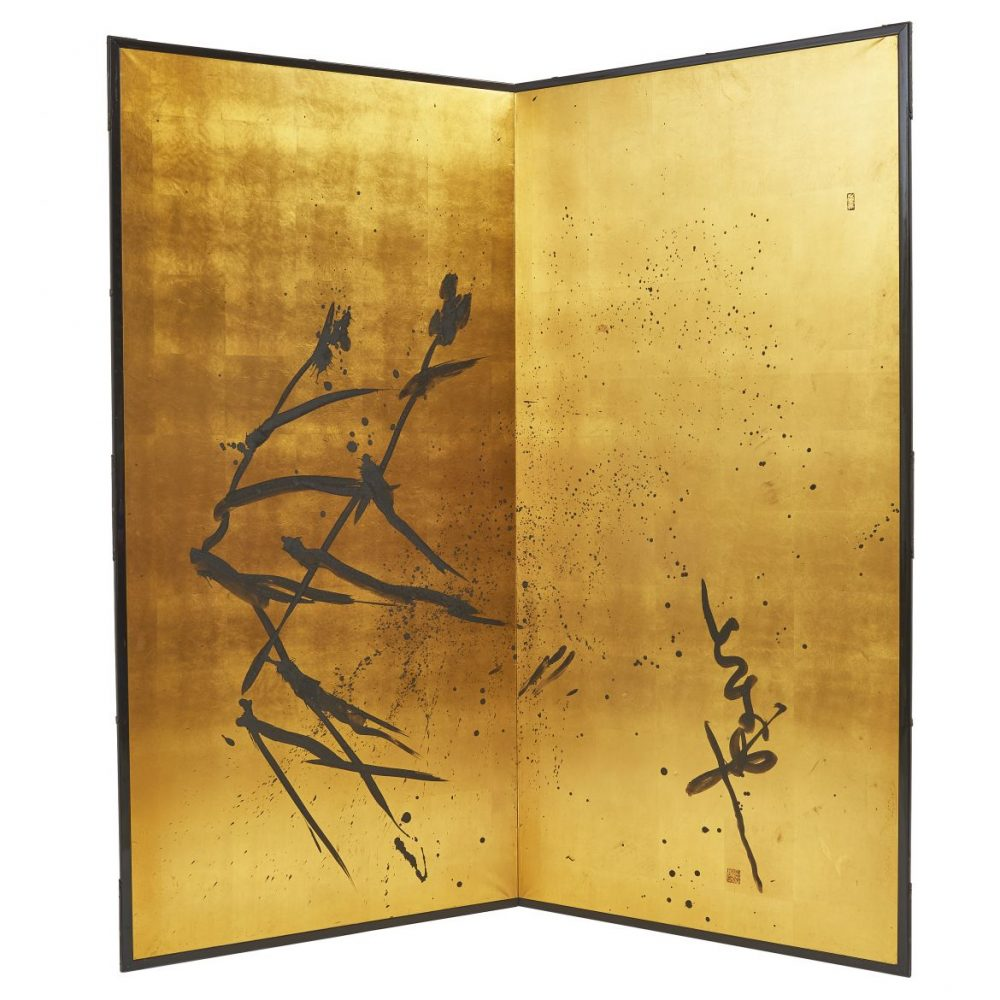 Japanese Screen With Stylised Calligraphy Decoration
